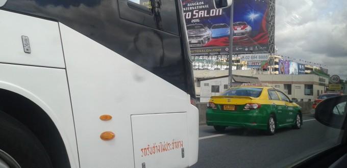 Autobusy w Tajlandii