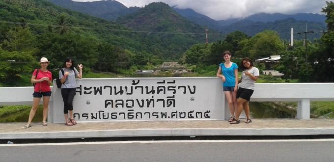 Lan Saka, Tajlandia
