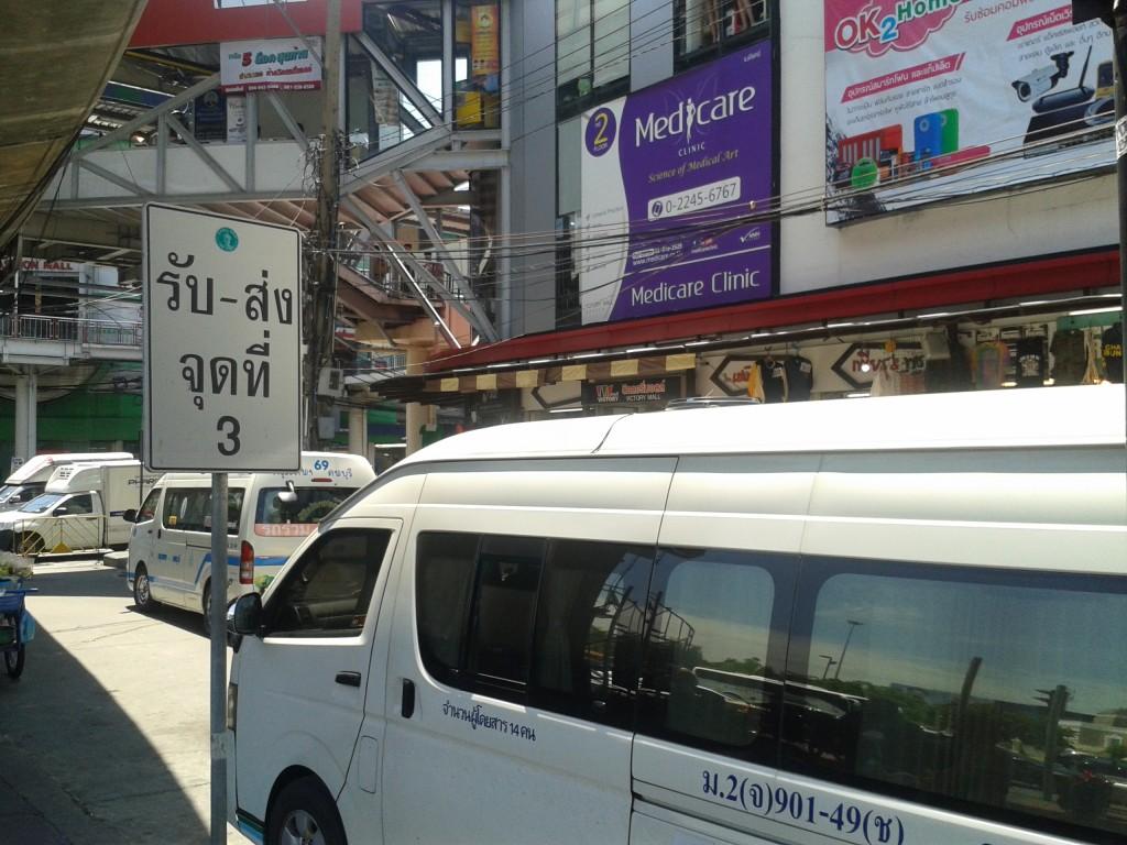 Bus do Ayutthaya