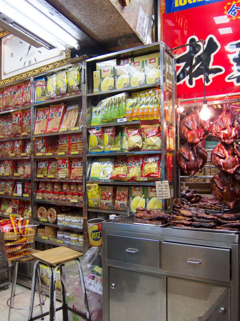 Sklepiki w Chinatown