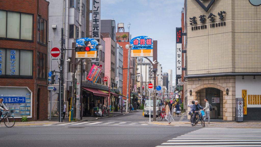 Asakusa Tokio Japonia - Kappabashi