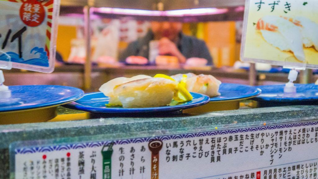Sushi w Ueno (Tokio, Japonia)