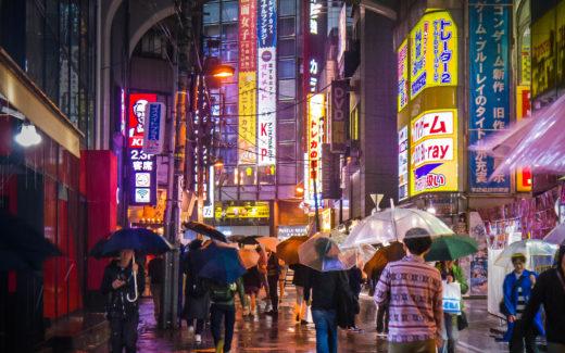 Elektryczne Miasto Akihabara w Tokio
