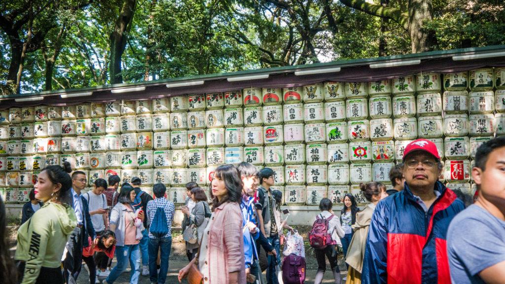 Yoyogi Park w Tokio (Japonia) by Podróże Szczęściary