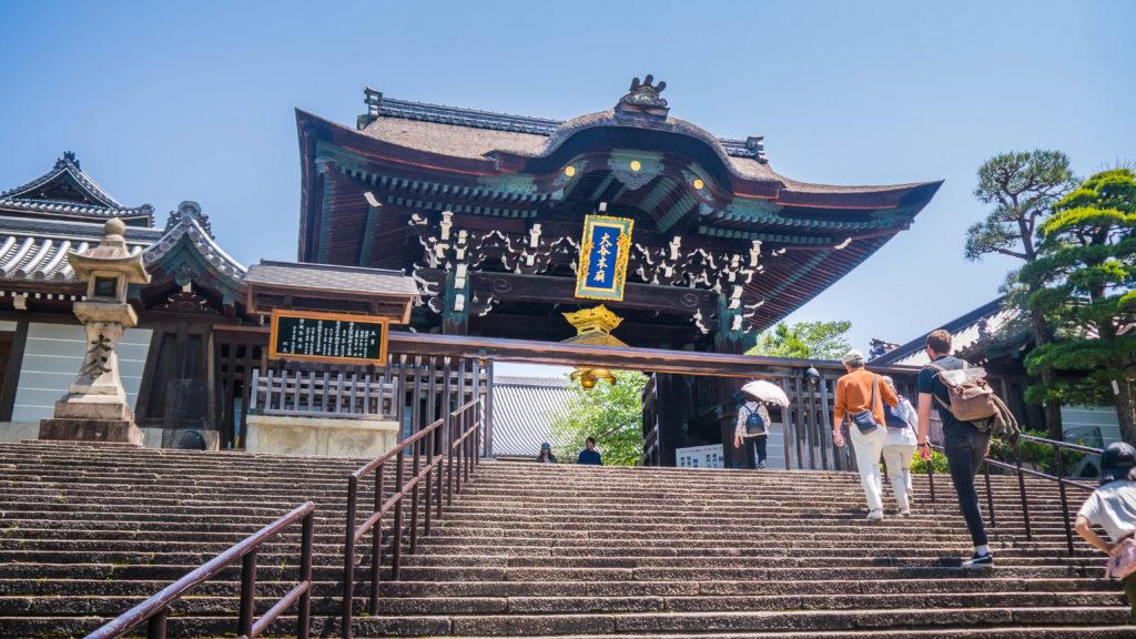 Otani Hombyo - Świątynia Kiyomizu-dera w Kyoto (Japonia)
