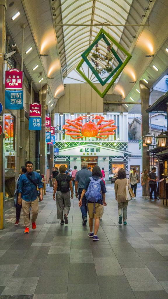 Nishiki Market w Kyoto (Japonia)