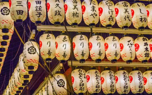 Yasaka Shrine niedaleko Nishiki Market w Kyoto (Japonia)