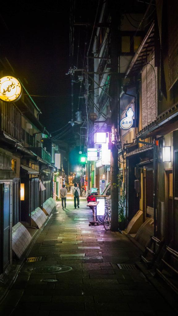 Uliczki Gion w Kyoto (japoania)