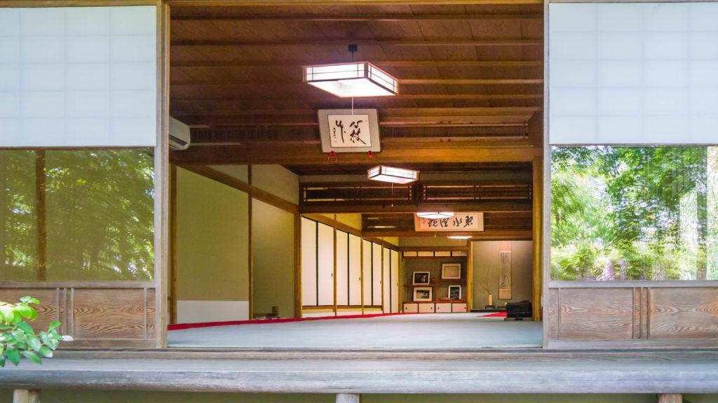 Taizo-in w Kyoto (Japonia by Podróże Szczęściary)