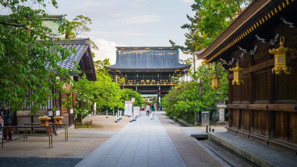 Świątynia w Kyoto (Japonia by Podróże Szczęściary)