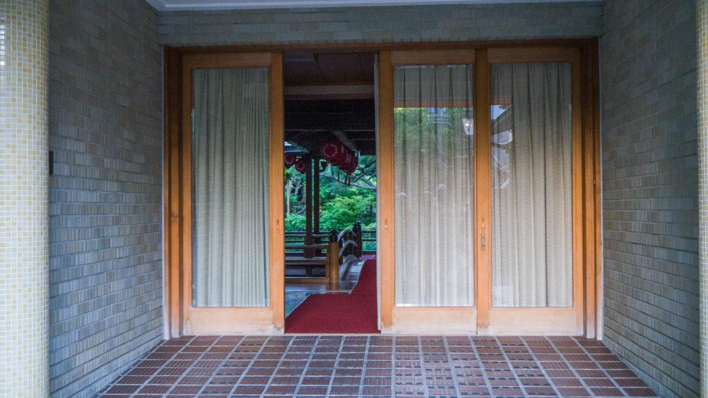 Wejście do szkoły maiko w Kyoto
